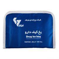 خرید                     کیف خنک نگهدارنده انسولین و دارو فرتاک