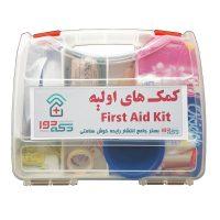 خرید                     جعبه کمک های اولیه دکه دوا کد 11