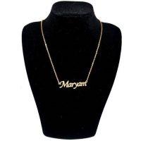خرید                     گردنبند طلا 18 عیار زنانه زرلوکس طرح اسم مریم کد zar08