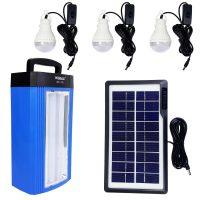 خرید                     سیستم روشنایی خورشیدی ویداسی مدل WD-1105
