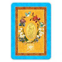 خرید                     پلاک طلا 24 عیار طلای محمد مدل گل زنبق zap