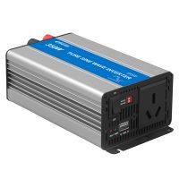 خرید                     مبدل برق خورشیدی ایپی اور مدل IP350-22 ظرفیت 350 وات