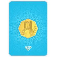 خرید                     شمش طلا 24 عیار طلای محمد طرح برج آزادی کد 5000