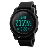 خرید                     ساعت مچی دیجیتالی اسکمی مدل 1257 کد 05