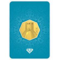 خرید                     شمش طلا 24 عیار طلای محمد طرح برج آزادی کد 8000