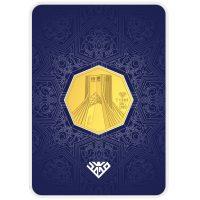 خرید                     شمش طلا 24 عیار طلای محمد طرح برج آزادی کد 1000