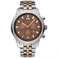 خرید                     ساعت مچی عقربه ای مردانه آتلانتیک مدل AC-73465.43.81R