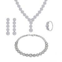 خرید                     ست نقره زنانه اقلیمه کد SN264-7