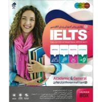 خرید                     نرم افزار آموزش زبان انگلیسی IELTS نشر درنا