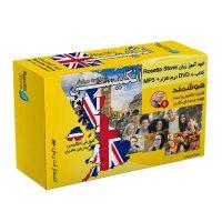 خرید                     نرم افزار آموزش زبان انگلیسی رزتا استون انتشارات زبان مهر