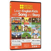خرید                     فیلم آموزش زبان انگلیسی کودکان با شعر و داستان 1 انتشارات نرم افزاری افرند