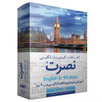 خرید                     کتاب کلمات کلیدی زبان انگلیسی نصرت نشر نصرت