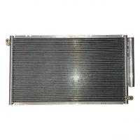 خرید                                     رادیاتور کولر مدل 8105100-G08 مناسب برای ولکس C30