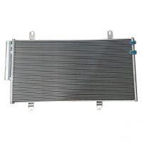 خرید                                     رادیاتور کولر مدل G8105100 مناسب برای لیفان 820