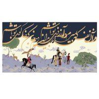 خرید                     تابلو بوم مدل ناصرالدین شاه و جیران