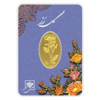 خرید                                     شمش طلا 24 عیار طلای محمد طرح گل رز کد 1000