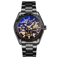 خرید                                     ساعت مچی عقربه ای مردانه اسکمی مدل 9194m