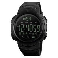 خرید                                     ساعت مچی دیجیتال اسکمی مدل 1301