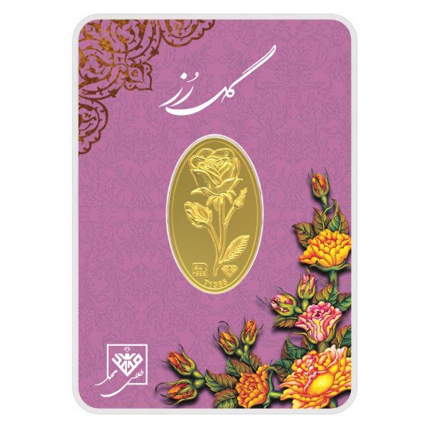 خرید                                     شمش طلا 24 عیار طلای محمد طرح گل رز کد 700