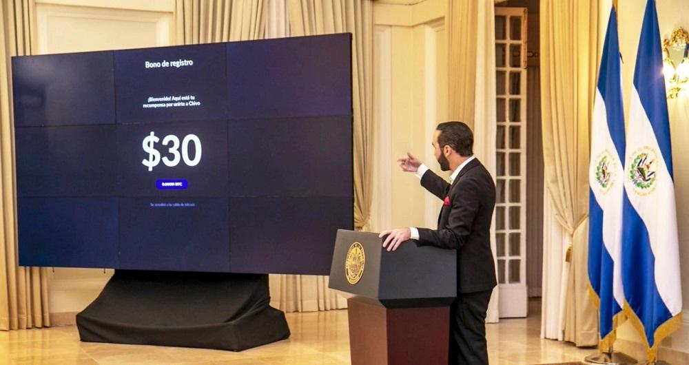 بیت کوین به عنوان پول قانونی السالوادور از 7 سپتامبر رسمی میشود