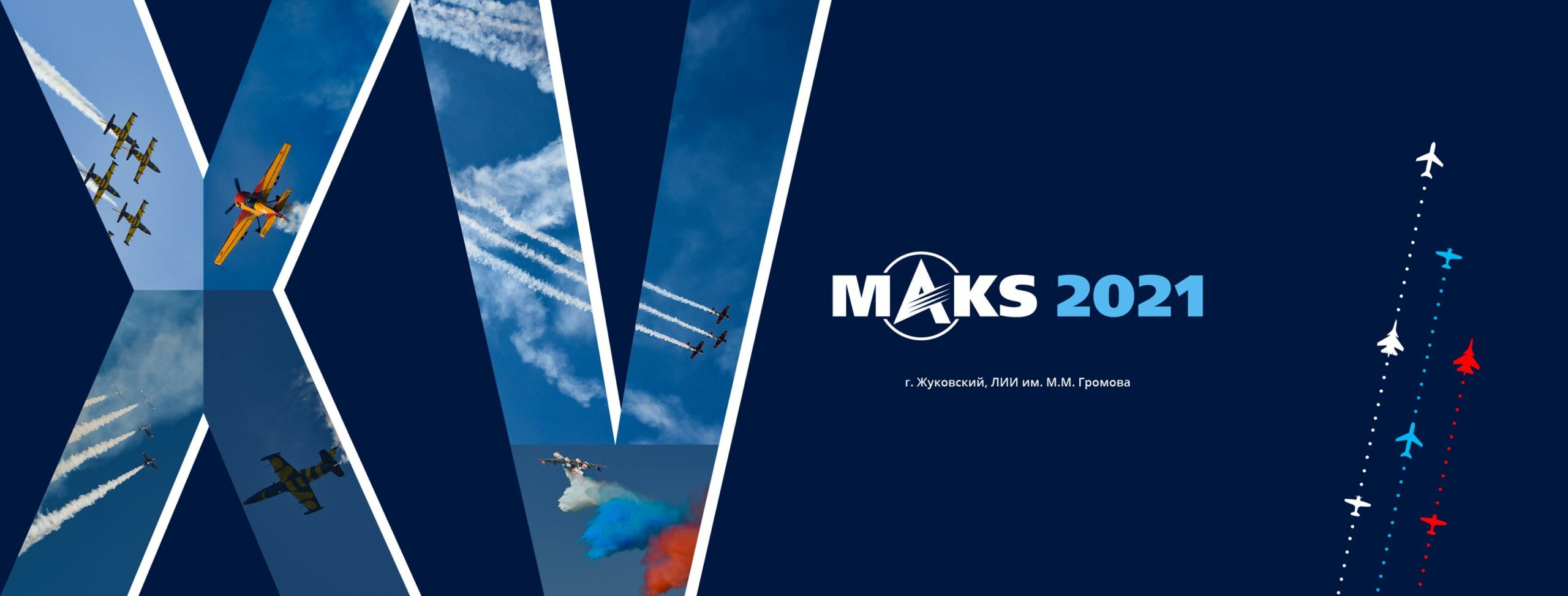 نمایشگاه ماکس 2021 روسیه میزبان شرکتهای دانشبنیان ایرانی