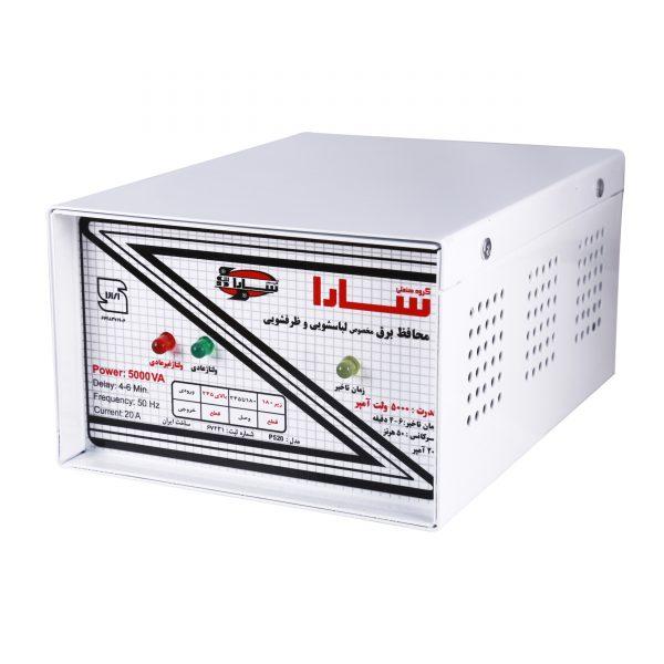 خرید                                     محافظ ولتاژ گروه صنعتی سارا ترانس مدل SIG-P5000VA