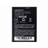 خرید                                     باتری مدل LB2500-01 مناسب برای مودم قابل حمل ایرانسل LH96