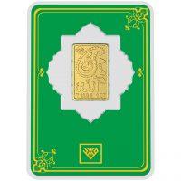 خرید                                     شمش طلا 24 عیار طلای محمد مدل محمد رسول الله
