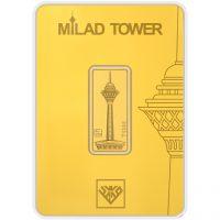 خرید                                     شمش طلا 24 عیار طلای محمد مدل برج میلاد G5