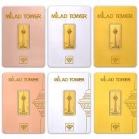 خرید                                     شمش طلا 24 عیار طلای محمد طرح برج میلاد B مجموعه 6 عددی