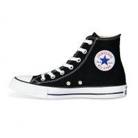 خرید                                     کفش راحتی مردانه کانورس مدل allstar-101010