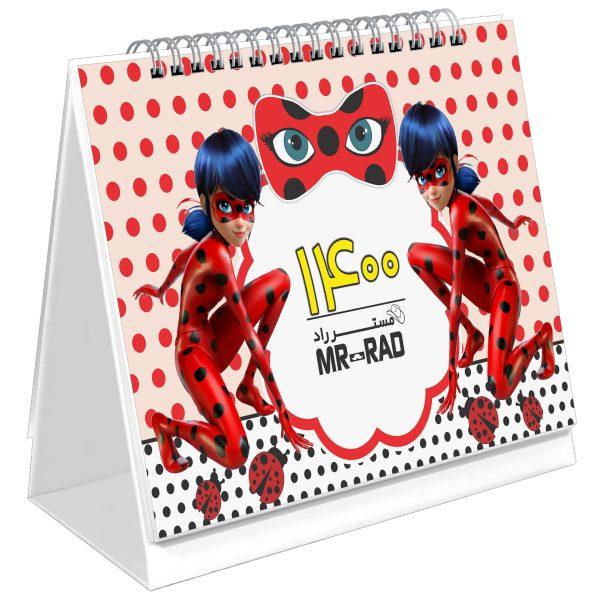 خرید                                     تقویم رومیزی سال 1400 مستر راد طرح دختر کفشدوزکی کد Ladybug 1366