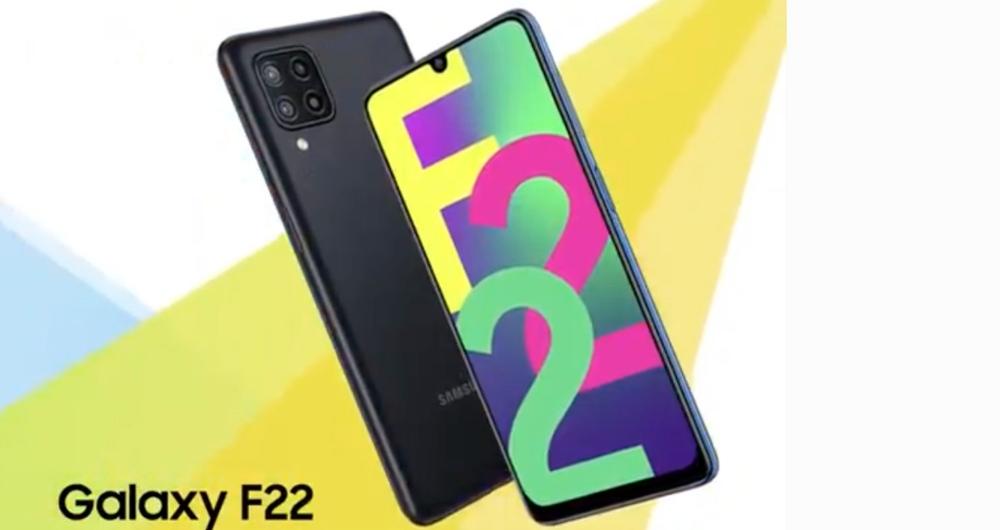 گوشی گلکسی F22 همراه با یک باتری غولپیکر معرفی میشود!